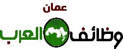 وظائف البحرين
