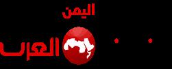 وظائف اليمن